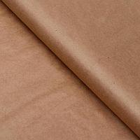 Бумага упаковочная крафт без печати, 70 х 90 см, 70 г/м (комплект из 10 шт.)
