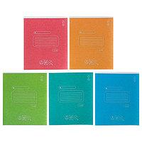 Тетрадь 18 листов в линейку 'Школьная', картонная обложка, тиснение, МИКС (комплект из 20 шт.)