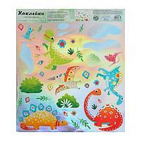 Наклейка на голографической пленке 'Друзья динозавры', интерьерная, 30 х 35 см (комплект из 5 шт.)