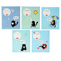 Тетрадь 18 листов в клетку 'Кот тут!', картонная обложка, МИКС (комплект из 20 шт.)