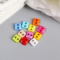 Пуговицы пластик для творчества 2 прокола 'Цветные квадратики' микро набор 80 шт 0,6х0,6см