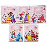 Тетрадь 12 листoв линейку 'Принцессы и принцы', обложка мелованный картон, блок офсет, МИКС (комплект из 25
