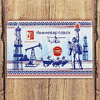 Магнит 'Нижневартовск'