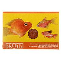 Корм для рыб 'Аква Меню. Рэдли', 11 г (комплект из 2 шт.)