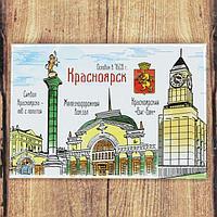 Магнит 'Красноярск'