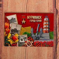Магнит 'Мурманск'