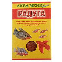 Корм для рыб 'Аква Меню. Радуга', 25 г (комплект из 2 шт.)