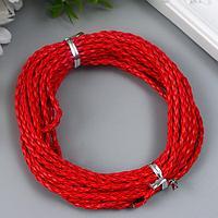 Плетёный шнур 3 мм, 5 м, красный