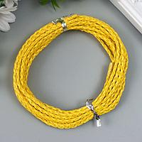 Плетёный шнур 3 мм, 5 м, жёлтый
