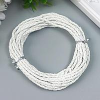 Плетёный шнур 3 мм, 5 м, белый