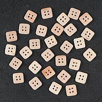 Пуговица с четырьмя отверстиями, квадратная, 20 мм (комплект из 50 шт.)