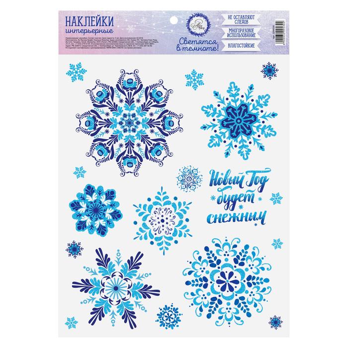 Интерьерная наклейка со светящимся слоем 'Новый Год будет снежным', 21 х 29,7 х 0,1 см - фото 1
