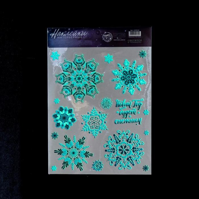 Интерьерная наклейка со светящимся слоем 'Новый Год будет снежным', 21 х 29,7 х 0,1 см - фото 2