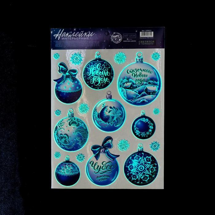 Интерьерная наклейка со светящимся слоем 'Сказочного Нового Года', 21 х 29,7 х 0,1 см - фото 2
