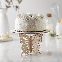 Подставка для торта 'Бабочка', 24,5x24,5x14 см