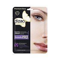 Тканевая для лица Dizao 'Пептиды PRO', 28 г