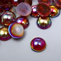 Декор для творчества пластик 'Полужемчужина сияющая бордовая' набор 90 шт 1х1х0,5 см
