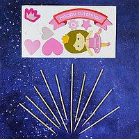 Набор для изготовления топперов 'День рождения принцессы' 10 шт
