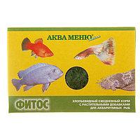Корм для рыб 'АКВА МЕНЮ. Фитос', 11 г (комплект из 2 шт.)