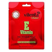 Маска для лица Vilenta Vitamin 'Е' против мимических морщин, 28 мл