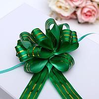 Бант-шар 3 'Золотые полосы', цвет зелёный (комплект из 30 шт.)