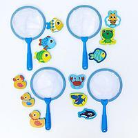 Набор игрушек для ванны + сачок 'Веселая рыбалка' , МИКС