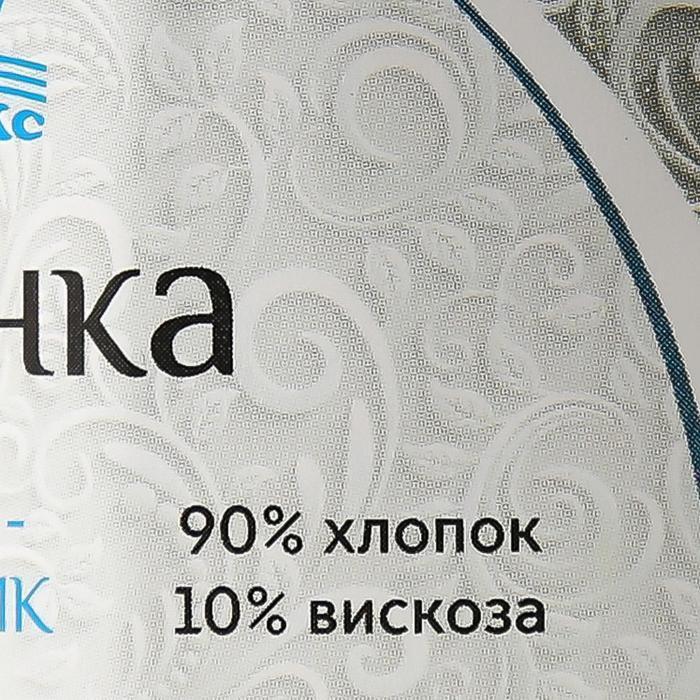 Пряжа 'Бусинка' 90 хлопок, 10 вискоза 110м/50гр (205 белый) - фото 4