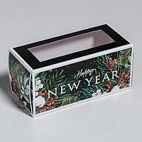 Коробочка для макарун Happy New Year 12 х 5,5 х 5,5 см. (комплект из 5 шт.)
