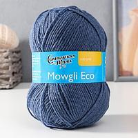 Пряжа Mowgli Eco (МауглиЭко) 90 акрил, 10 капрон 200м/50гр гроза (7297)