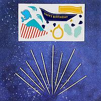 Набор для изготовления топперов 'День рождения моряка' 11 шт