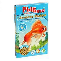 Корм 'РЫБята Золотая РЫБКА' (+ сюрприз) для золотых рыб, гранулы, 25 г