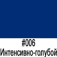 ORACAL 8500 006 (1,26м*50м)