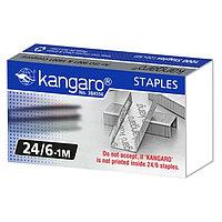 Скобы для степлера №24/6 Kangaro, оцинкованные, 1000шт.