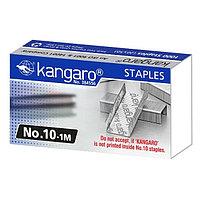 Скобы для степлера №10 Kangaro, оцинкованные, 1000шт.