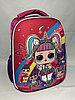 Школьный рюкзак для девочек, 1-3 й класс. Высота 38 см, ширина 27 см, глубина 16 см.