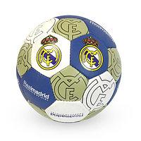 Матовый, Футбольный Мяч №5 - Real Madrid / Белый-синий-зеленый цвет