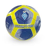 Матовый, Футбольный мяч №5 - Dynamo Kyiv / Синий-Желтый цвет