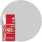 LITOCHROM 1-6 C.10 серая-затир.смесь (2kg Al.bag) 15 шт