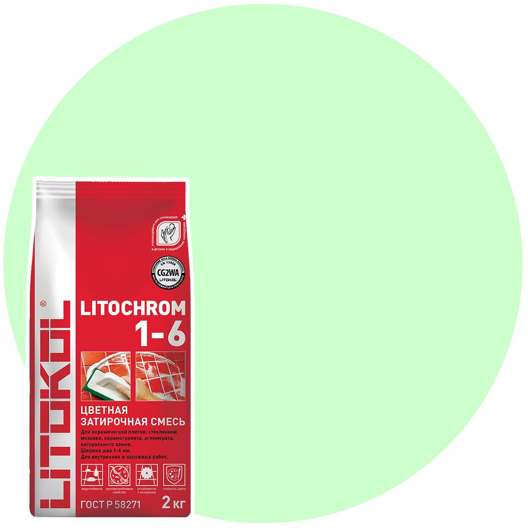 LITOCHROM 1-6 C.100 св.-зеленая-затир. смесь (2kg Al.bag) 8 шт
