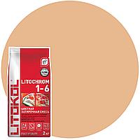 LITOCHROM 1-6 C.140 св.-коричневая-затир. смесь (2kg Al.bag) 15 шт, фото 1