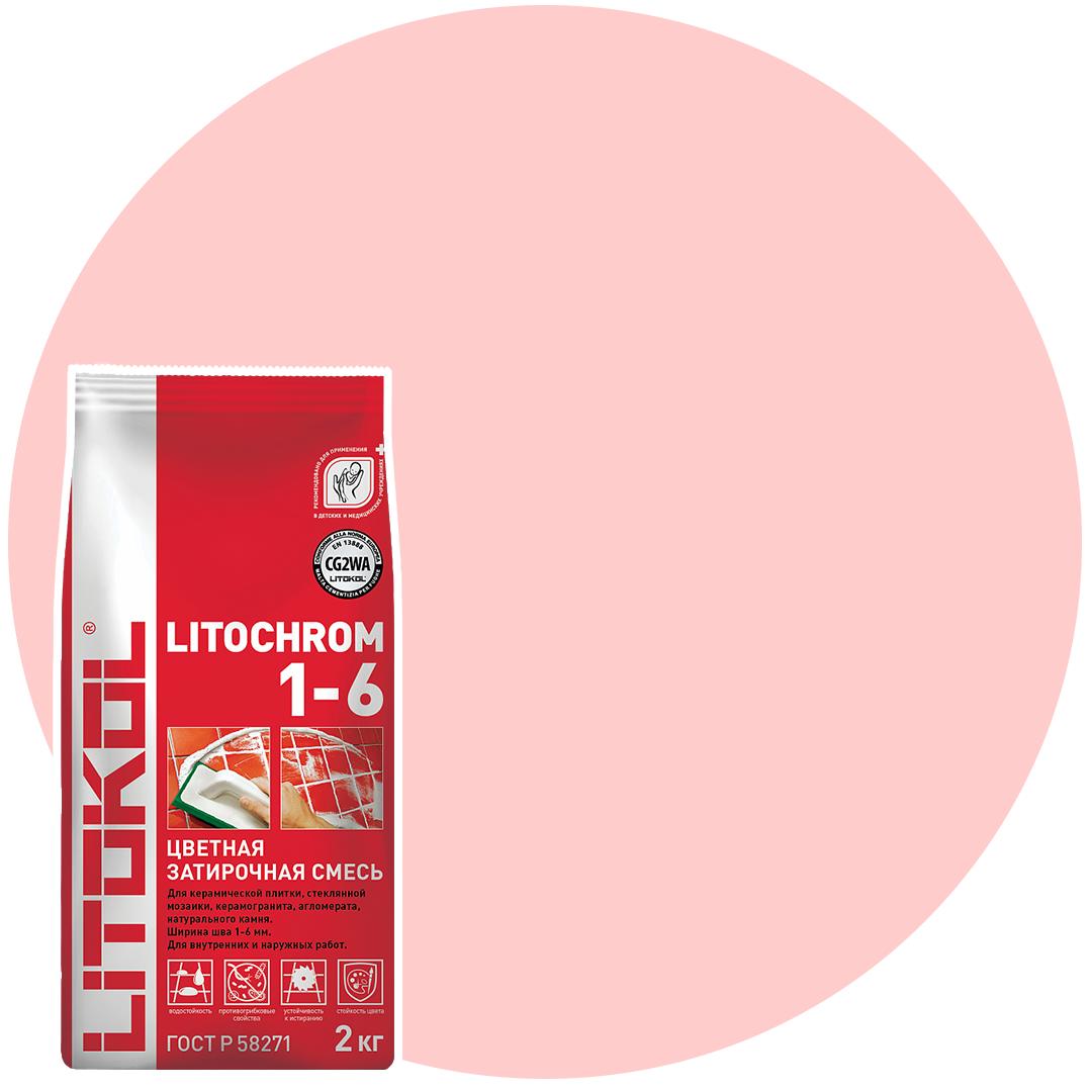 LITOCHROM 1-6 C.180 роз.фламинго-затир.смесь (2kg Al.bag) 8 шт