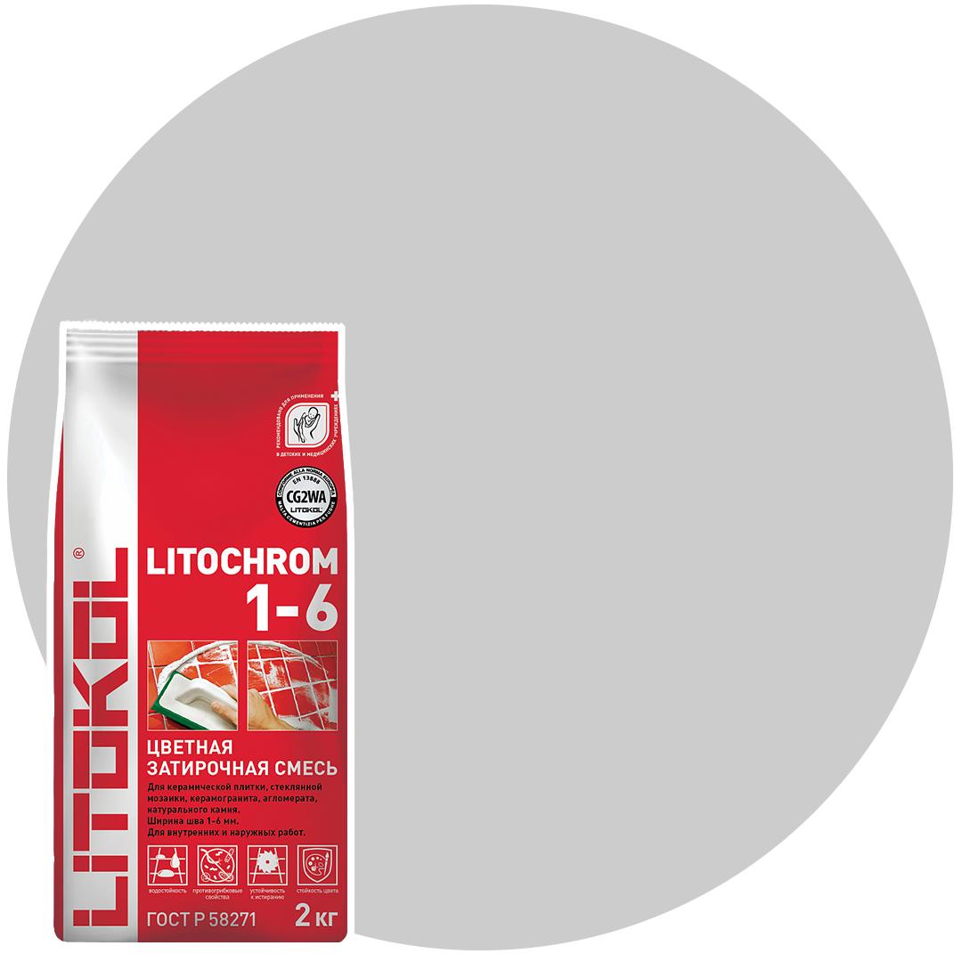 LITOCHROM 1-6 C.20 св.-серая-затир.смесь (2kg Al.bag) 15 шт