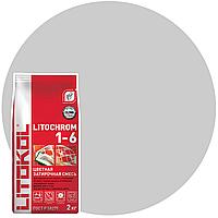 LITOCHROM 1-6 C.20 св.-серая-затир.смесь (2kg Al.bag) 15 шт, фото 1