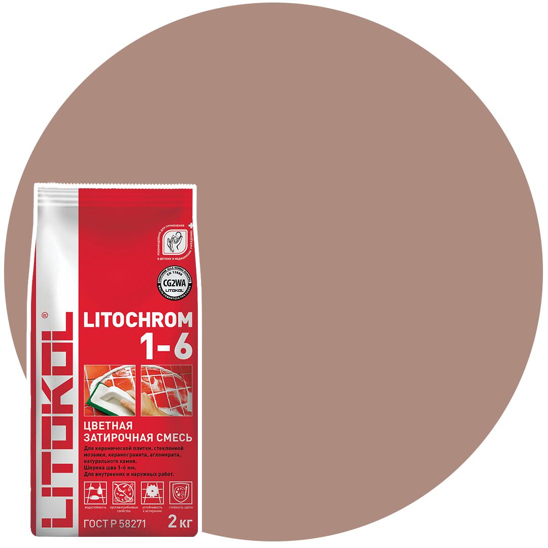 LITOCHROM 1-6 C.80 коричневый затир.смесь (2kg Al.bag) 15 шт