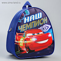 Детский рюкзак кожзам «Наш чемпион», Тачки, 21 х 25 см