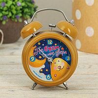 Часы-будильник «Не буди во мне зверя», диам. 8,7 см