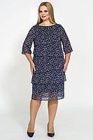 Женское осеннее шифоновое синее нарядное большого размера платье Alani Collection 1498 52р.