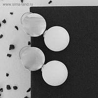 """Серьги ассорти """"Снежок"""" диск, цвет белый в серебре"""