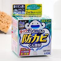 Средство для удаления грибка в ванной комнате Look, с ароматом мяты, 5 г