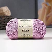"""Пряжа """"Giza"""" 100% мерсеризованный хлопок 125м/50гр (2472)"""